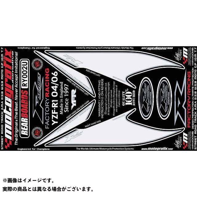 MOTOGRAFIX YZF-R1 ドレスアップ・カバー ボディパッド Rear ヤマハ タイプ:RY002U モトグラフィックス
