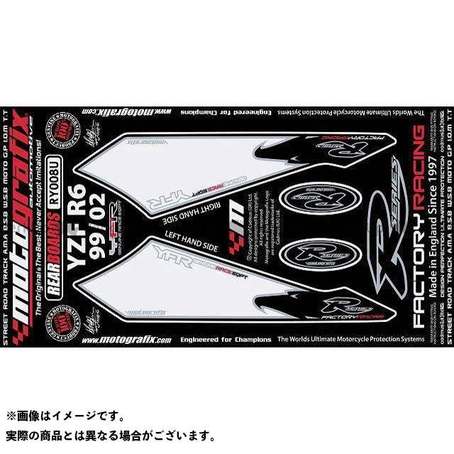 【エントリーで最大P21倍】MOTOGRAFIX YZF-R6 ドレスアップ・カバー RY008U ボディパッド Rear ヤマハ モトグラフィックス