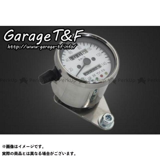 ガレージティーアンドエフ ドラッグスター250(DS250) スピードメーター ドラッグスター250 機械式ミニスピードメーター(ホワイト) インジケーター内蔵(専用カプラー付き)2000~2007年用 ガレージT&F