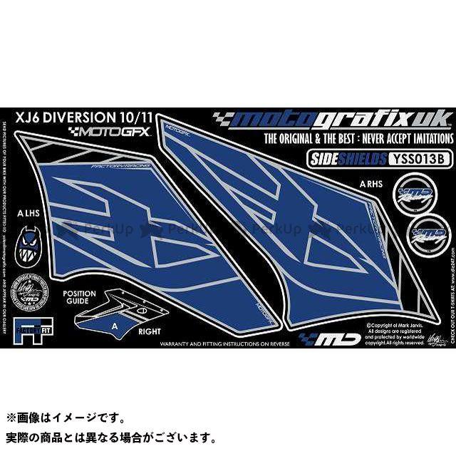 MOTOGRAFIX XJ6ディバージョン XJ6ディバージョンF ドレスアップ・カバー ボディパッド Side Shield(3D) ヤマハ YSS013B モトグラフィックス