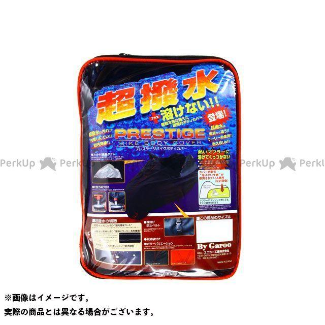 ユニカー工業 汎用 ロードスポーツ用カバー 超撥水+溶けないプレステージバイクカバー 5L カラー:レッド unicar