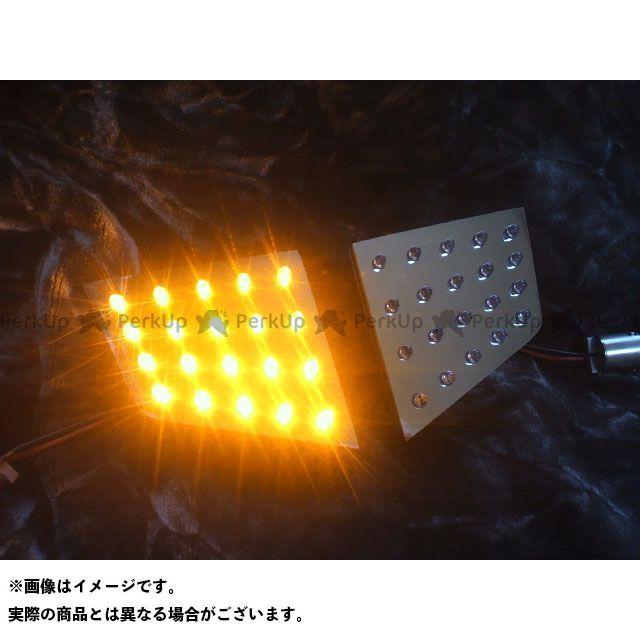 フロムネイバー フュージョン ウインカー関連パーツ フュージョン(06~)/FUSION用LEDリアウインカーユニット