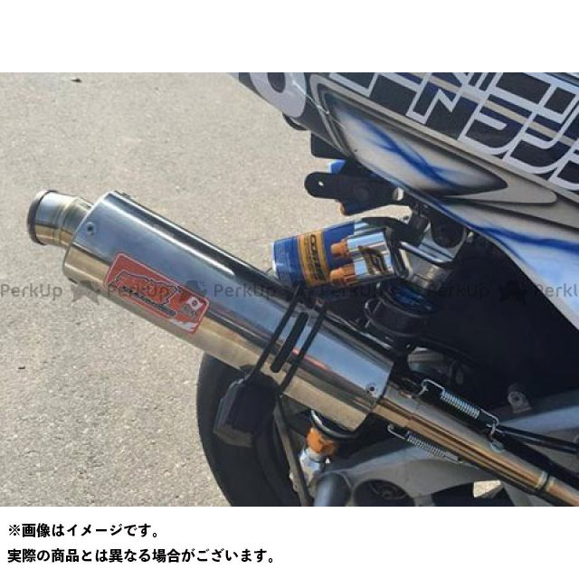 【エントリーで最大P21倍】ユカン シグナスX マフラー本体 油漢レーシングマフラー(シグナスX1・2・3型用) 油漢