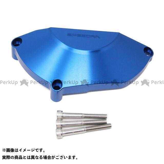【エントリーで最大P21倍】エスエスケー GSX-R1000 エンジンカバー関連パーツ エンジンカバー 左側 カラー:ブルー SSK