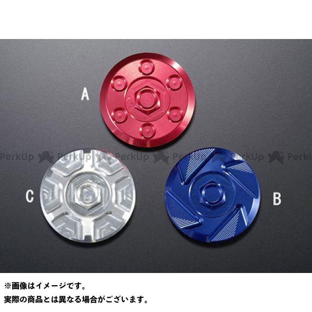 AGRAS ドレスアップ・カバー クラッチレリーズアジャストカバー Bタイプ カラー:ブルー アグラス