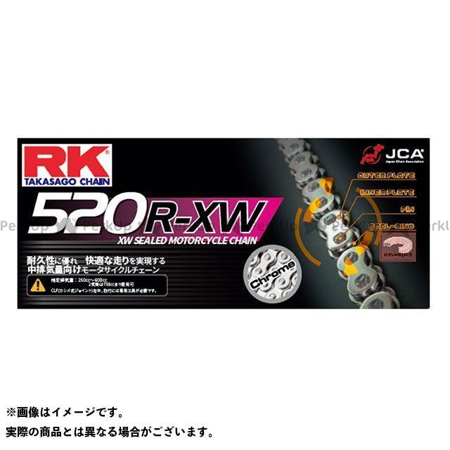 RK EXCEL 汎用 チェーン関連パーツ ストリート用チェーン CC520R-XW(クローム) 118L