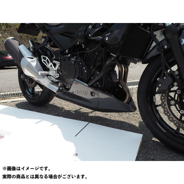 【特価品】Magical Racing Z400 カウル・エアロ アンダーカウル 材質:FRP製・白 マジカルレーシング