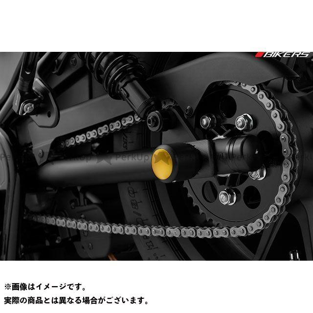 BIKERS レブル250 レブル500 その他サスペンションパーツ H0446 RRアクスルプロテクター カラー:ライトゴールド バイカーズ
