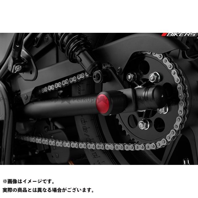 BIKERS レブル250 レブル500 その他サスペンションパーツ H0446 RRアクスルプロテクター カラー:レッド バイカーズ