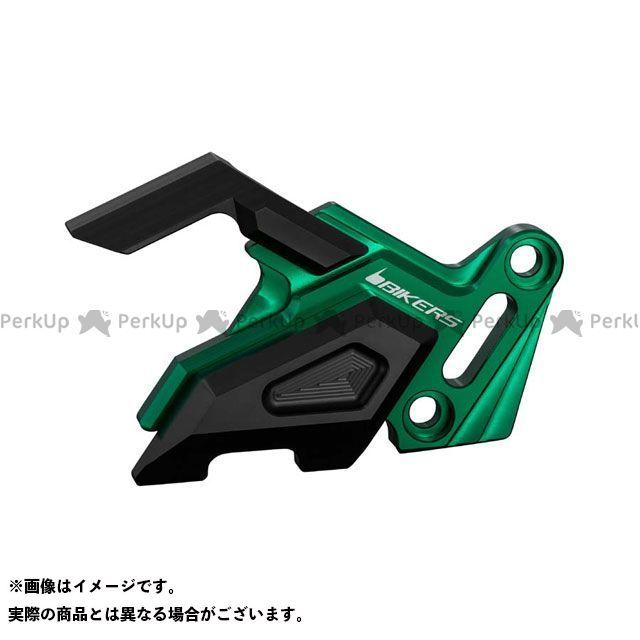 BIKERS キャリパー K0209 フロントキャリパーガード カラー:グリーン バイカーズ