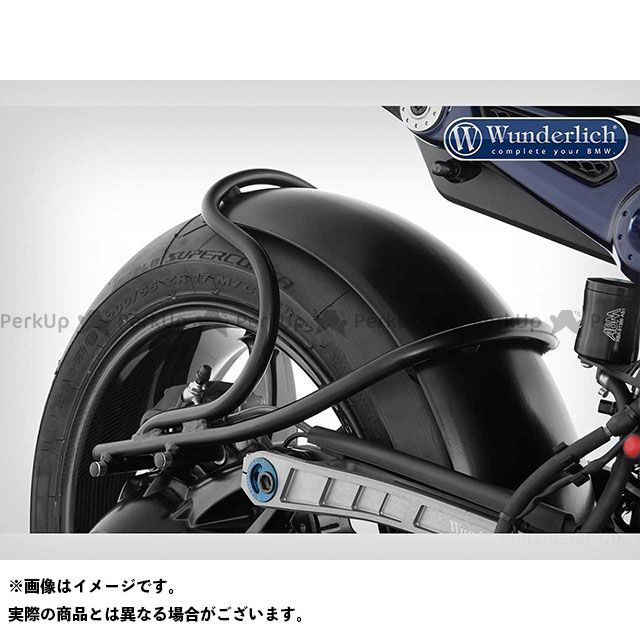 Wunderlich フェンダー インナーリアフェンダー 「WunderBob」 カラー:ブラック ワンダーリッヒ