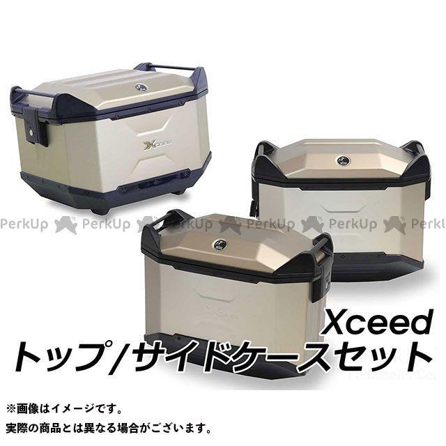 HEPCO&BECKER ツーリング用ボックス XCEED 3BOXセット トップサイドケースセット/サイドケース セット カラー:シャンパンゴールド ヘプコアンドベッカー