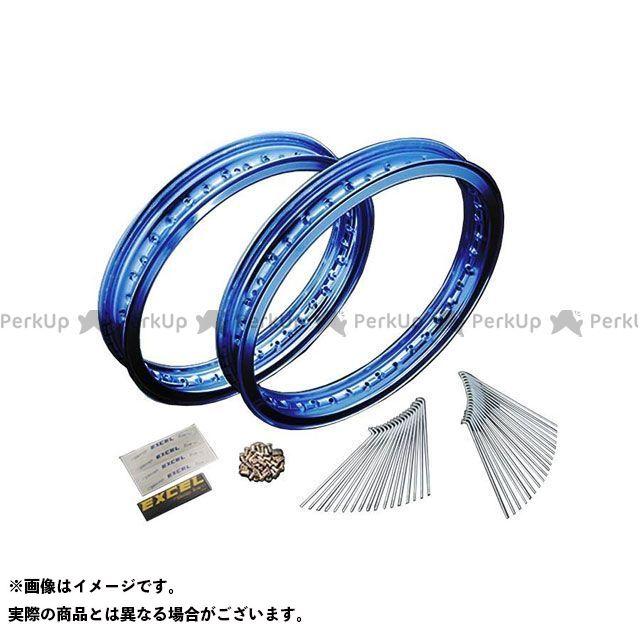 【エントリーで最大P23倍】NEXXS SR400 ホイール本体 17インチアルミリムスポークセット(ブルー) 2.50/4.50 ネクサス