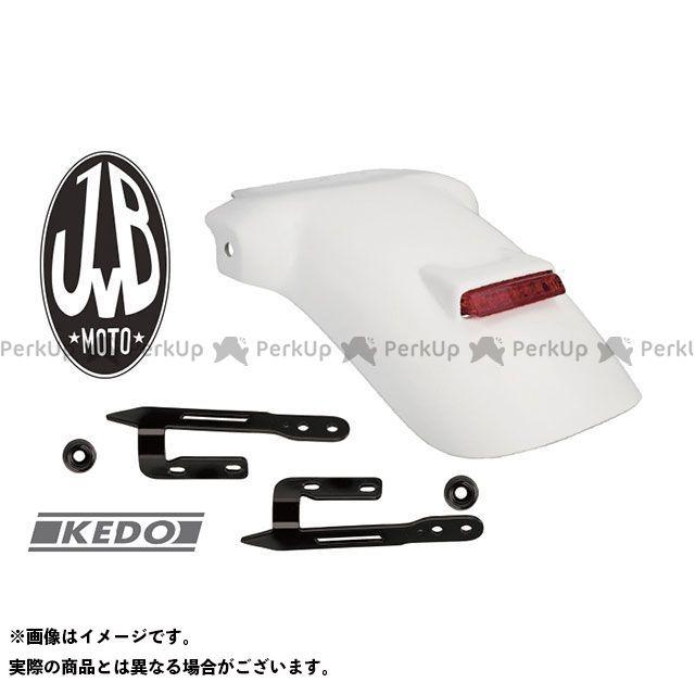 【エントリーで最大P21倍】KEDO XSR700 フェンダー JvB Moto テール付 リアフェンダー KEDO(JVB)