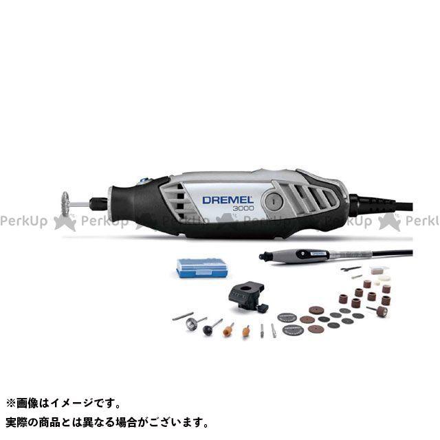 【無料雑誌付き】DREMEL 電動工具 3000-2/30-50 ハイスピード ロータリーツール3000 ドレメル
