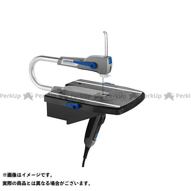 DREMEL 切削工具 MOTO-SAW 万能糸のこ  ドレメル