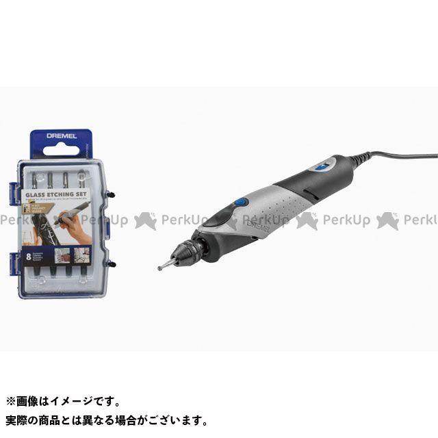 DREMEL 電動工具 2050-N/11JAJ FINOガラスエッチングキット ドレメル