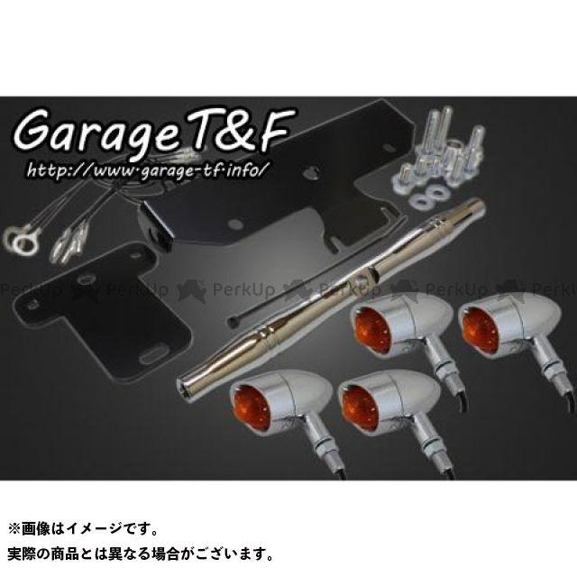 ガレージティーアンドエフ ドラッグスタークラシック400(DSC4) ウインカー関連パーツ ビレットウィンカー(メッキ)キット クラシックモデル専用 メッキ