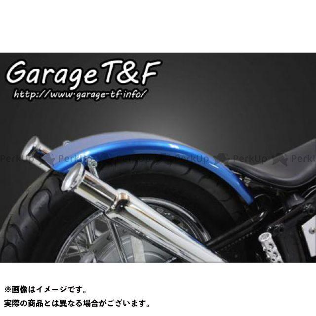 ガレージティーアンドエフ ドラッグスター400(DS4) ドラッグスタークラシック400(DSC4) フェンダー フラットフェンダーキット ガレージT&F