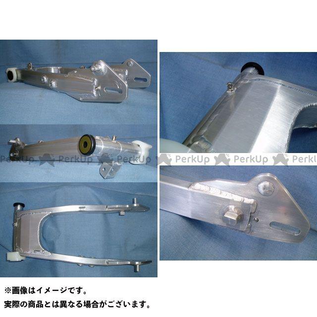 リキゾー TL125 TLR200 スイングアーム アルミスイングアームII(TLR200) 力造