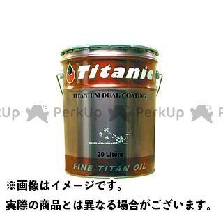 チタニック エンジンオイル エコチタンオイル 5W-30 容量:20L TITANIC