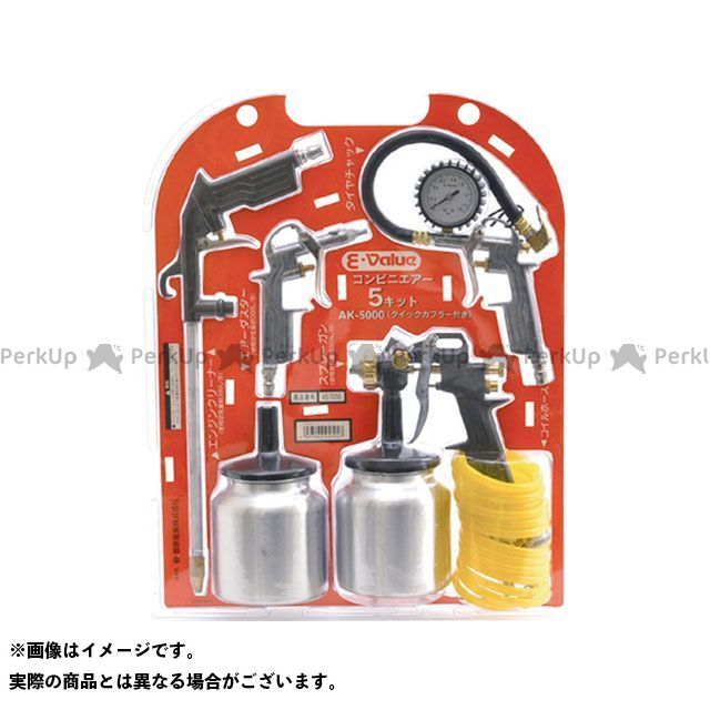 E-Value 電動工具 コンビニエアー5キット E-Value