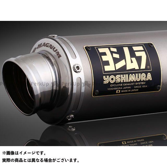 【エントリーで最大P21倍】YOSHIMURA グロム マフラー本体 機械曲 GP-MAGNUMサイクロン EXPORT SPEC 政府認証 SSF ヨシムラ