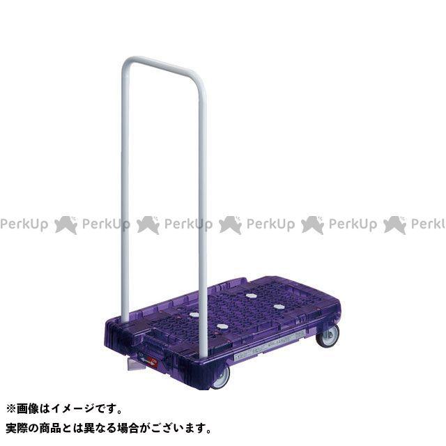 TRUSCO 作業場工具 樹脂台車 アクロキャリー PC製 省音車輪 600×390 バイオレット透明 S付  TRUSCO