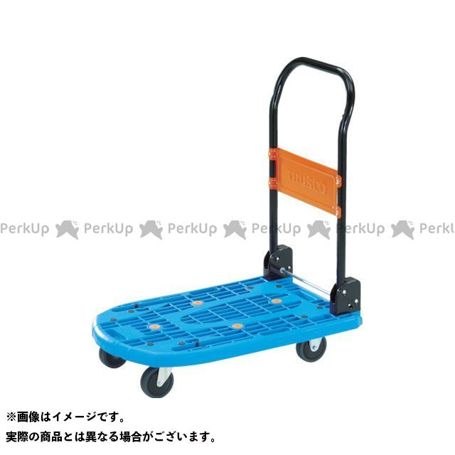 TRUSCO 作業場工具 樹脂台車 カルティオ 折畳 780×490 青 TRUSCO