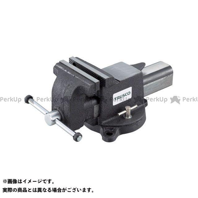 TRUSCO 作業場工具 回転台付アンビルバイス 125mm  TRUSCO