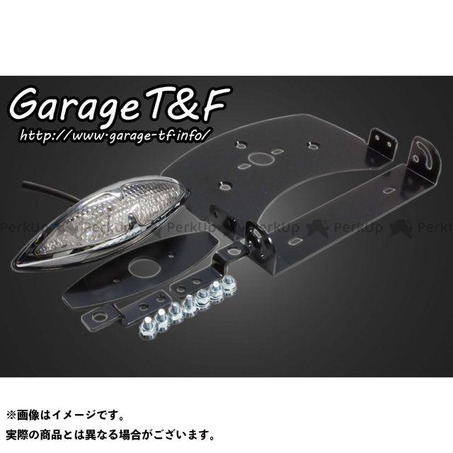 ガレージティーアンドエフ ドラッグスター400(DS4) ドラッグスタークラシック400(DSC4) テール関連パーツ ドラッグスター400 純正フェンダー用 グラステールランプ(クリアーレンズ仕様)LED