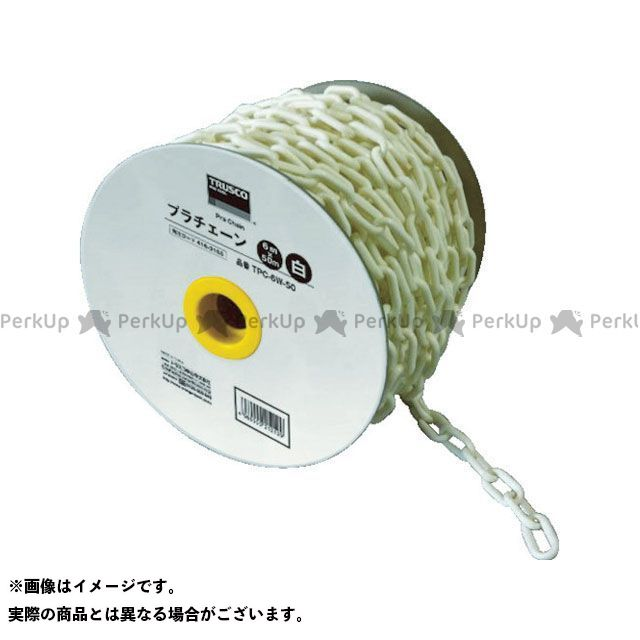 TRUSCO 作業場工具 プラチェーン 6mm×50m 白  TRUSCO