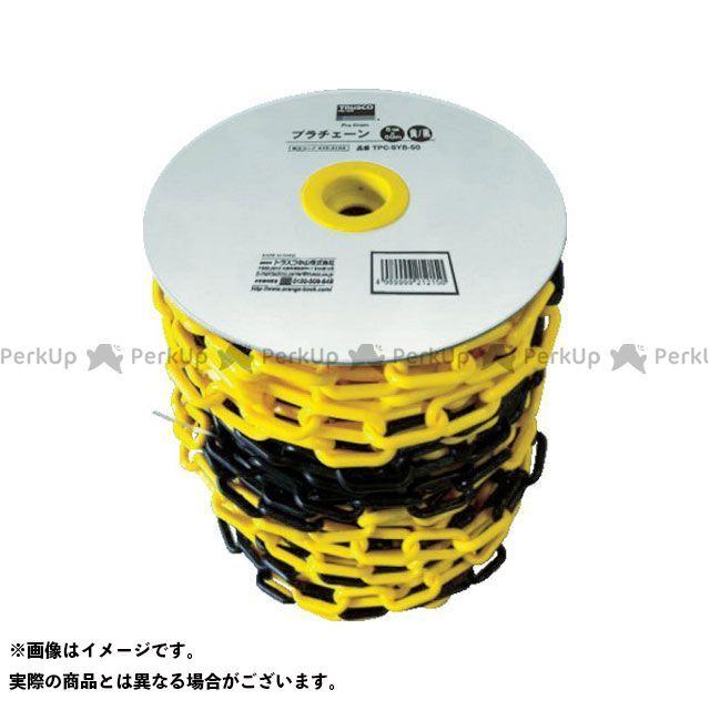 TRUSCO TRUSCO 作業場工具 工具 TRUSCO 作業場工具 プラチェーン 8mm×50m 黄/黒  TRUSCO