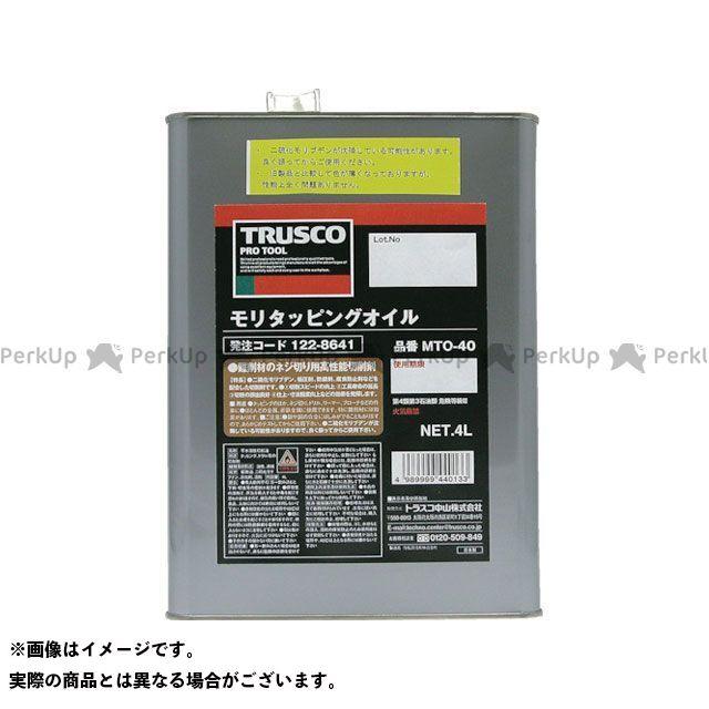 TRUSCO 作業場工具 モリタッピングオイル 4L  TRUSCO