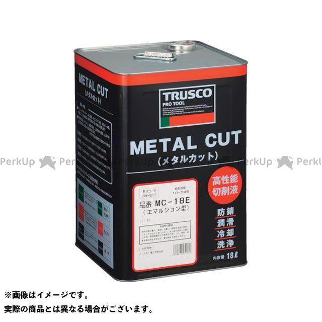 TRUSCO TRUSCO 作業場工具 工具 TRUSCO 作業場工具 メタルカット エマルション植物油脂型 18L  TRUSCO