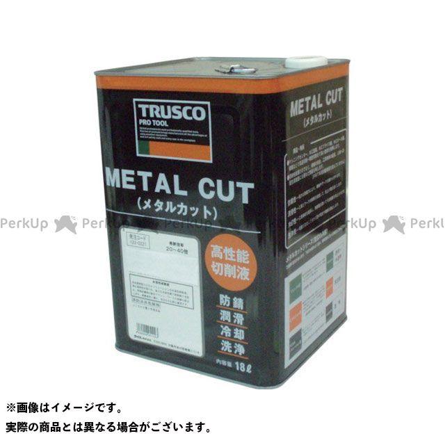 TRUSCO TRUSCO 作業場工具 工具 TRUSCO 作業場工具 メタルカット ソリュブル油脂・精製鉱物油型 18L  TRUSCO