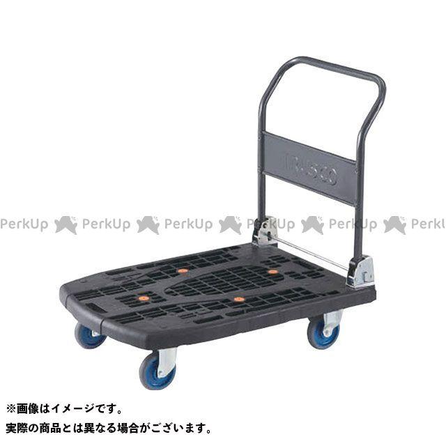 TRUSCO TRUSCO 作業場工具 工具 TRUSCO 作業場工具 MPK-906-BK カルティオビッグ 折畳 ブラック  TRUSCO