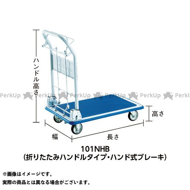 TRUSCO 作業場工具 プレス製台車 ドンキーカート ハンド式ブレーキタイプ740×480  TRUSCO