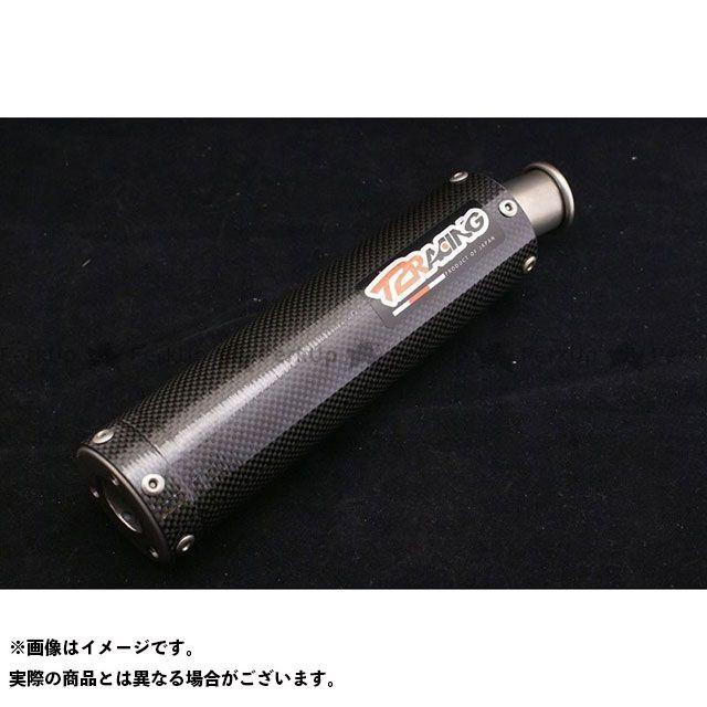 【エントリーで最大P21倍】T2Racing NSR250R インナーサイレンサー カーボン・チタンサイレンサー T2レーシング