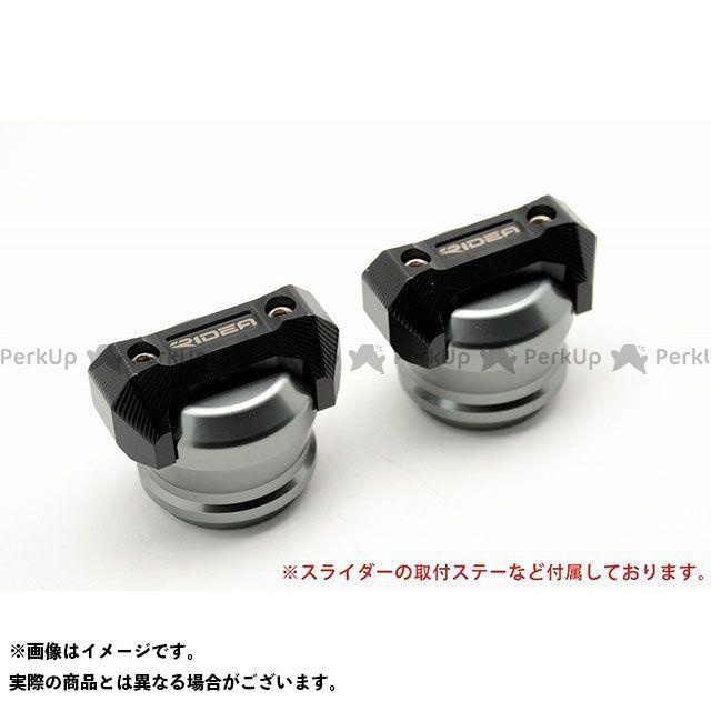 RIDEA 390デューク スライダー類 フレームスライダー スタンダードタイプ カラー:チタン リデア