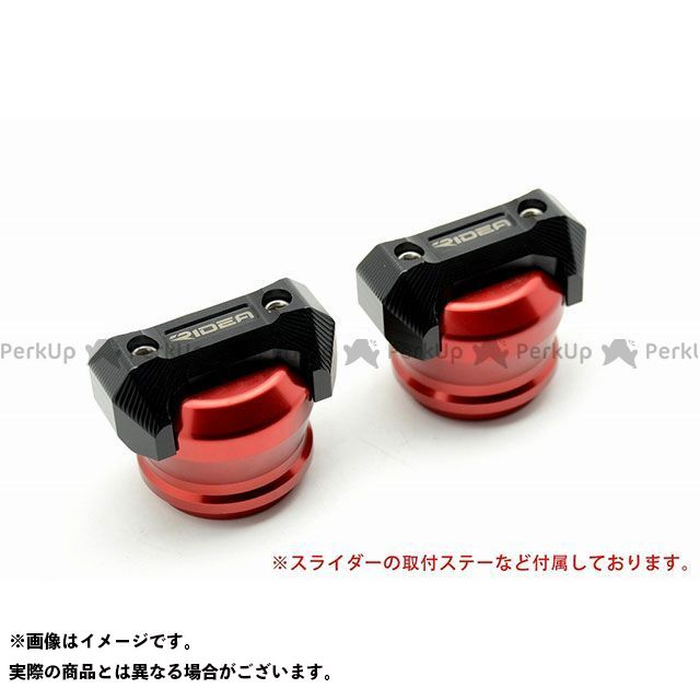 RIDEA 390デューク スライダー類 フレームスライダー スタンダードタイプ カラー:レッド リデア