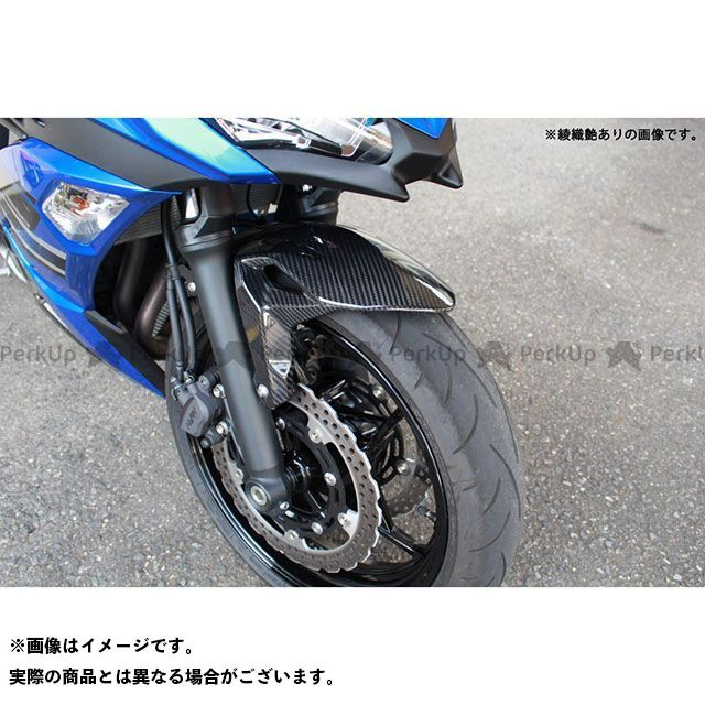 【特価品】エスエスケー ニンジャ650 Z650 フェンダー フロントフェンダー 純正形状 ドライカーボン 仕様:綾織り艶あり SSK