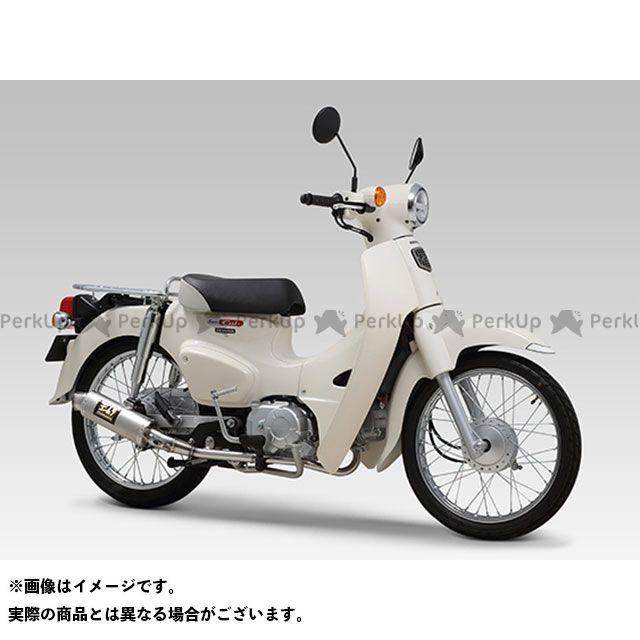 YOSHIMURA クロスカブ110 スーパーカブ110 マフラー本体 機械曲 GP-MAGNUMサイクロン EXPORT SPEC 政府認証 SSF ヨシムラ