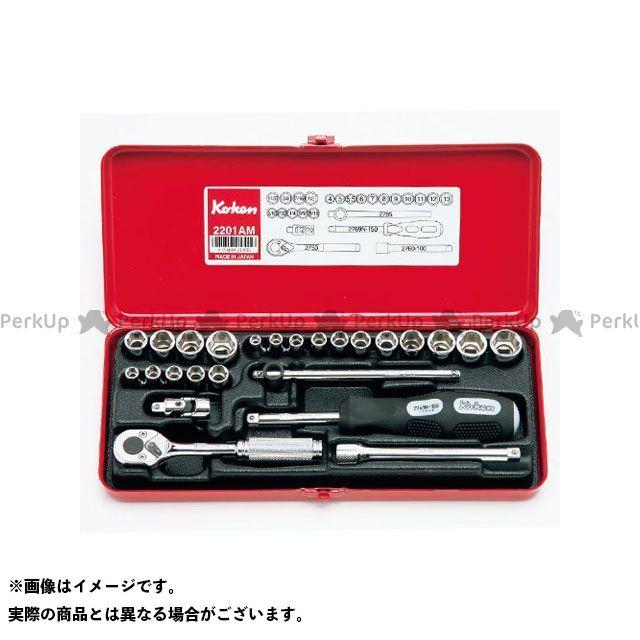 Ko-ken ハンドツール 2201AM 1/4(6.35mm)SQ. ソケットセット 25ヶ組  Ko-ken