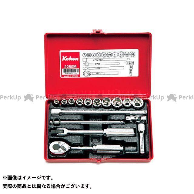 Ko-ken ハンドツール 2250M 1/4(6.35mm)SQ. ソケットセット 16ヶ組  Ko-ken