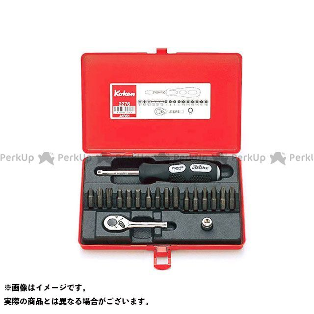 Ko-ken ハンドツール 2276 1/4(6.35mm)SQ. ソケットセット 19ヶ組  Ko-ken