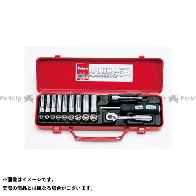 Ko-ken ハンドツール 2277 1/4(6.35mm)SQ. ソケットセット 21ヶ組 Ko-ken