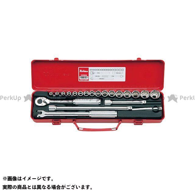 Ko-ken ハンドツール 3206M 3/8(9.5mm)SQ. ソケットセット 21ヶ組  Ko-ken