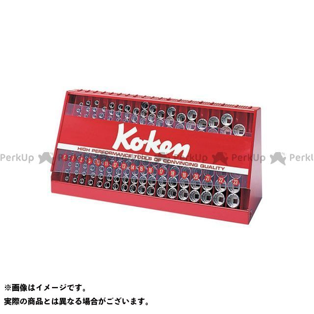 【無料雑誌付き】Ko-ken ハンドツール S3240A-05 3/8(9.5mm)SQ. ソケットディププレイスタンドセット 126ヶ組 Ko-ken