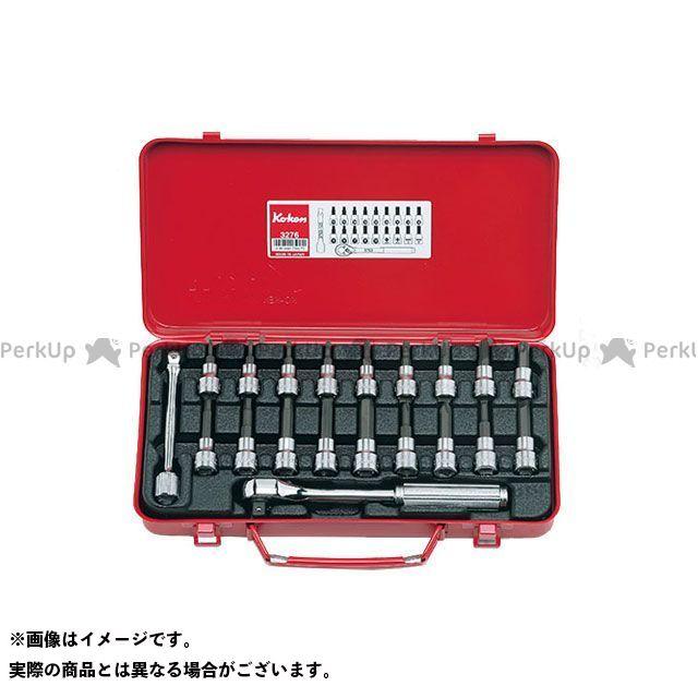 Ko-ken ハンドツール 3276 3/8(9.5mm)SQ. ソケットセット 20ヶ組  Ko-ken